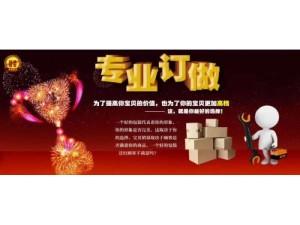 广州幸运十二生肖动物系统定制开发