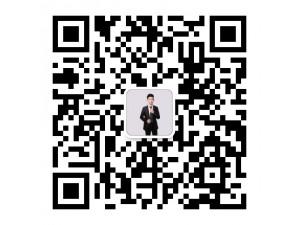 2019注册香港公司所有资料和流程