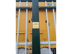定制护栏,各种规格