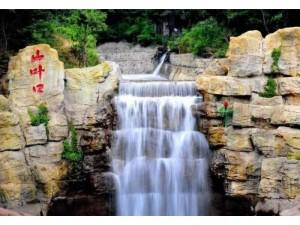 【感恩教师节】9月10日山叶口景区教师免费入园~