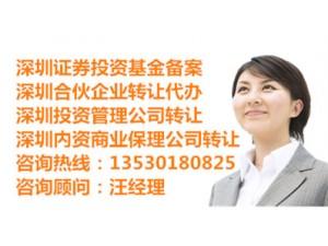 中港车牌批文如何新办理需要准备材料