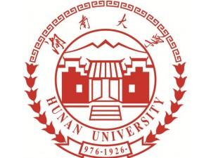 自考本科会计专业湖南大学1年毕业