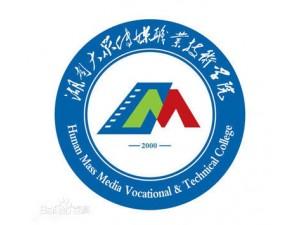 湖南大众传媒学院 自考大专会计专业 最快一年毕业