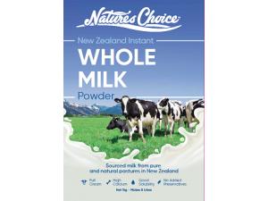 供应自然选新西兰进口奶粉