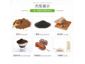 功能性咖啡OEM代加工_固体饮料OEM代加工_济南健之源