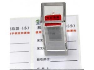 HXT-10脱落细胞粘取器(小号