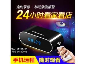 可以直接通电的防盗家用Z10闹钟WiFi摄像机