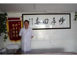 吴云明中医