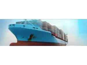 越南海运双清