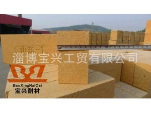 淄博宝兴耐材专业生产粘土砖、高铝砖、保温砖、浇注料