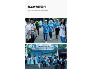 杭州专业承办会展会议策划、搭建落地
