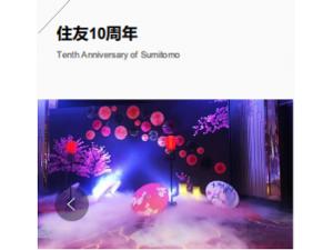 杭州同学会、聚会、秋季时装发布会、演唱会