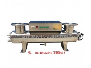 梅州紫外线消毒器 品牌厂家