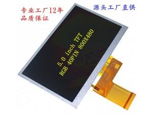 5寸TFT全彩显示屏专业厂家生产直供质保2年厂家直供