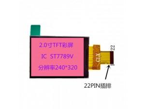 2.0寸TFT全彩显示屏RGB接口176*220点阵质保2年