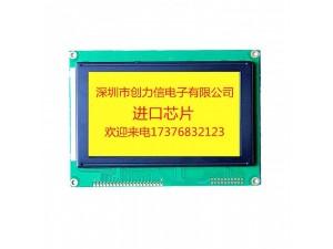 240128LCD液晶图形点阵屏工业级质量标准专业工厂