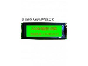 24064液晶屏工业级质量标准带中文字库功能齐全