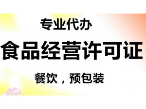河南唐鼎企业专业代理记账资质代办