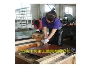 铸铁平板维修、铸铁平板修理、刮研铲刮、精度恢复