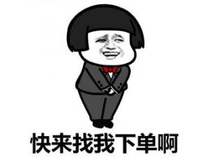 上海办理广电证及各类行政许可证