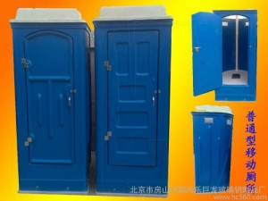 136延庆区出租环保5115移动厕所销售2056