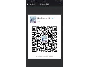 广安门中医院黄牛号贩子代挂-专家号-做检查
