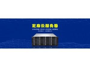 珠海泛圈科技芝麻云节点服务器YTA币存储挖矿机创业投资