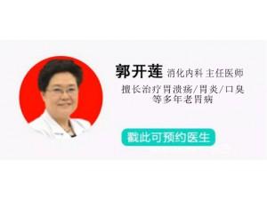 深圳胃思宝门诊部 能做胃镜_做良心医疗让患者收获健康