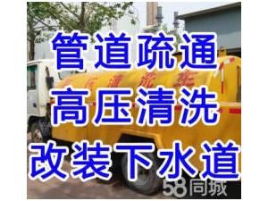 秦淮区市政管道清淤_管道清掏清理_南京专业清淤公司