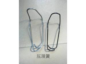 温室大棚骨架配件大棚钢丝夹卡子热镀锌压顶簧顶弹簧
