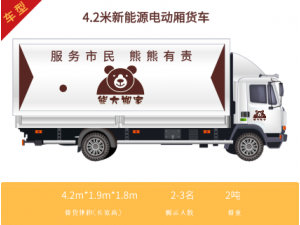 昆明货运物流整车零担、长途搬家、大件运输 行李托运