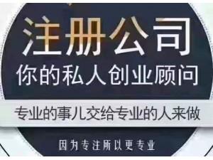 浙江舟山油品公司注册可办理进出口危化证免费提供地址