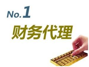 专注珠海企业注册变更,地址续期财税申报