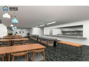 厨装宝:如何建设西式餐厅厨房