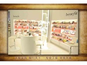 化妆品店装修设计陈列位置几种