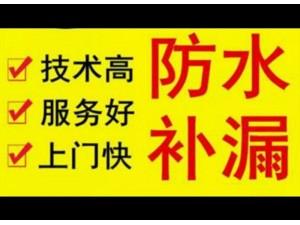 桂林专业承接单位防水家庭防水厂房防水楼面防水卫生间防水