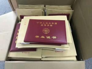 深圳学历提升 认准立成