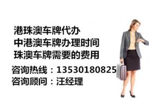 深圳前海资本管理公司转让时间及操作成本
