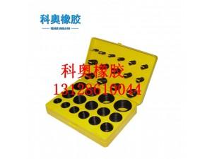 耐磨O型圈修理盒 耐油密封圈修理盒 防水国标O型圈套装