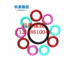 硅胶o型圈食品级 彩色硅胶O型密封圈 耐高温O-ring