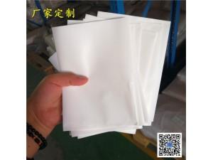新品热销pe阻燃袋pe防火袋 风热电子pe阻燃塑料袋 可定制