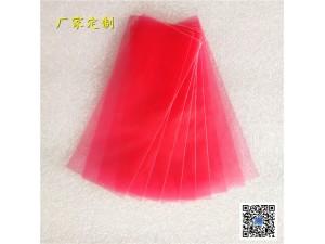 电子电器产品防静电pe平口袋 彩色pe防静电膜 可印刷