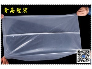 厂家定制pe方形平底袋pe四方袋防尘罩机器面罩