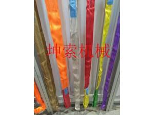 吊裝帶-扁平吊帶-10噸吊帶-環形吊帶