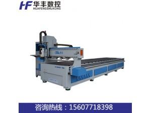 广西华丰供应数控木工开料机,四工序数控开料机机器设备信息