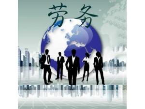 怎么办理上海劳务派遣许可你知道么