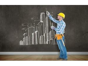 上海建筑资质要怎么办理