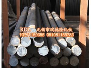 供应原料纯铁,低碳低硫低磷
