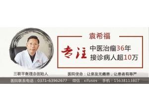 食管癌放疗后白细胞偏低要不要吃药