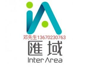 广州和深圳的三类医疗器械如何办理